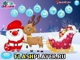 Милые рождественские олени