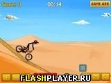 Стикман фристайл BMX