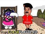 Игра Саддам онлайн