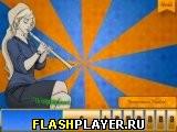 Игра на флейте
