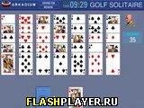 Игра Пасьянс Гольф онлайн