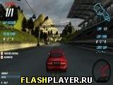 Скоростная гонка