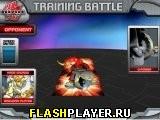 Тренировочный бой Бакуганов