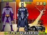 Игра Одень Бэтмена онлайн