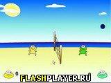 Игра Намнум волейбол онлайн