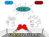 Игра Клик-боксинг онлайн