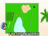Икс-гольф