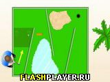 Игра Икс-гольф онлайн