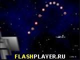 Игра Звездочёт онлайн