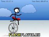 Соревнование по моноциклу