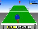 Игра Пинг-понг турбо онлайн