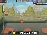 Баскетбол - точный бросок