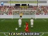 Нападающий 2 – Кубок мира