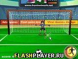 Футбольное соревнование