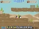 Пингвиньи войны 2