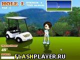 Игра Все любят гольф онлайн