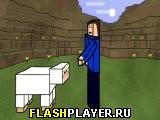 Два друга играют в Майнкрафт