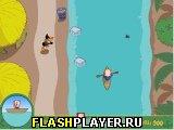 Игра Водные пороги онлайн
