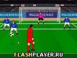 Игра Удар с лёта онлайн
