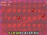 Игра Стрелы Любви онлайн