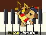 Игра Пёс на фортепиано онлайн