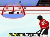 Хоккейное соревнование всех звёзд