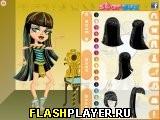 Игра Наряди Чибо как Клеопатру онлайн