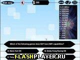 Игра Игровая викторина онлайн