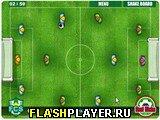 Эластичный футбол