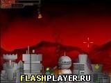Игра Метеориты опасны онлайн