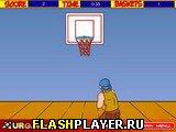 Игра Меткое попадание (Баскетбол) онлайн