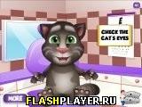 Котёнок Том у глазного доктора