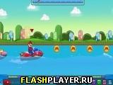 Марио гоняет на водном мотоцикле