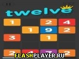Игра Двенадцать онлайн