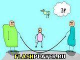 Игра Прыжки через скакалку онлайн