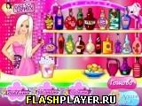 Любовный коктейль Барби