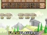 Игра Век обороны – мини 2 онлайн