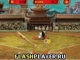 Кунг-фу бейсбол