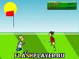 Игра Удержи мяч. онлайн