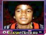 Игра Майкл Джексон онлайн