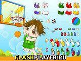 Баскетбольная одевалка