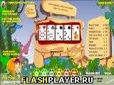 Юрский видео покер