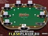 Холдем флеш покер