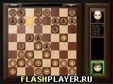 Шахматные демоны