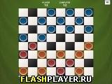 Магистр шашек