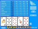 Покер абсолютист