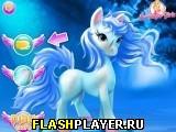 Эльза ухаживает за пони