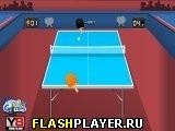 Интересный Пинг-понг