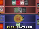 Игра Хозяин монстров онлайн