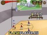 Баскетбол стикманов